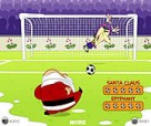 لعبة كرة قدم القديمة